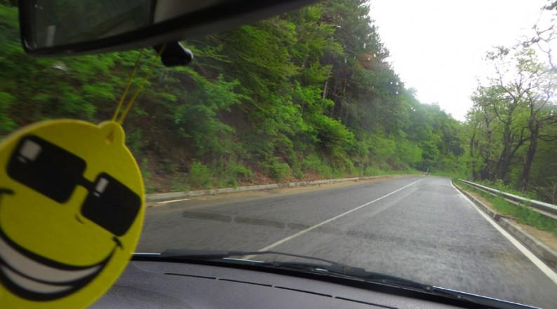 Roadtrip nach Bulgarien