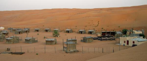 Nomadic Desert Camp in Al Wasil, Oman