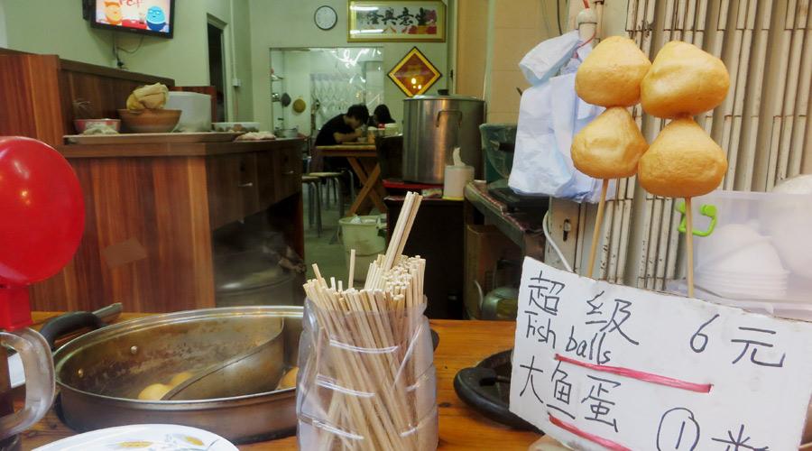 Fischbällchen am Fischmarkt