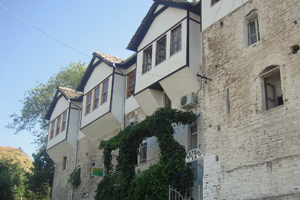 Pension Kotoni, Gjirokastra