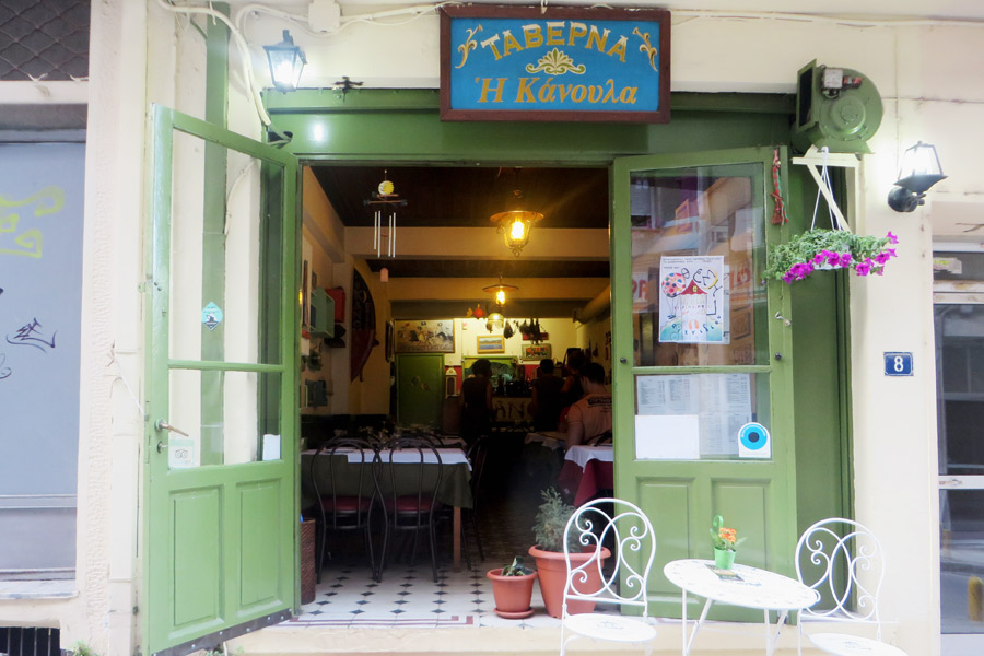 Taverna Kanoula in Thessaloniki