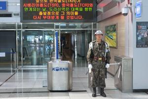 Dorasan_Station_300x200