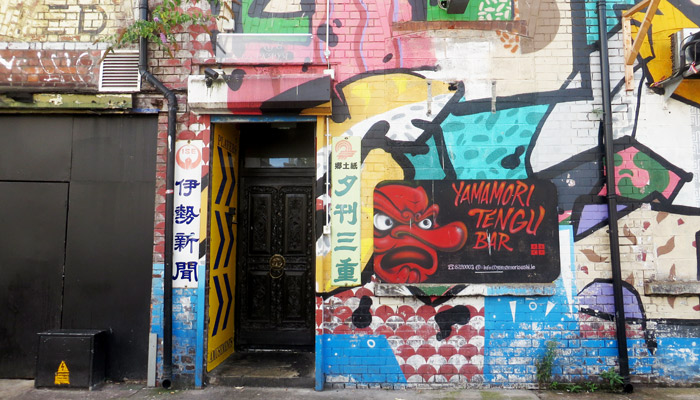 Insidertipps für Dublin: Strand Street Dublin