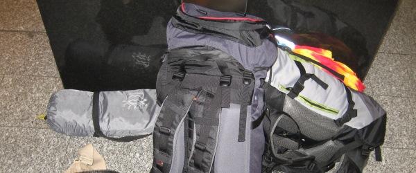 Was tun, wenn das Gepäck nicht mitgekommen ist?