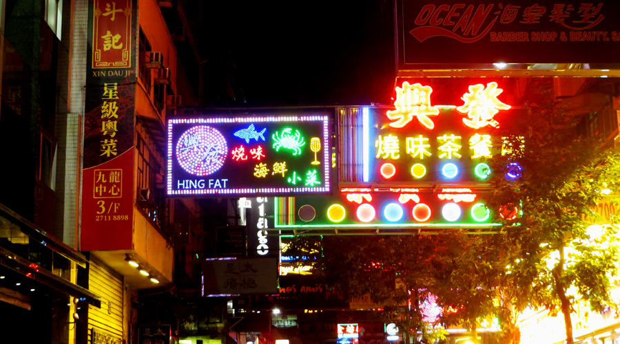 Leuchtreklamen in Hongkong