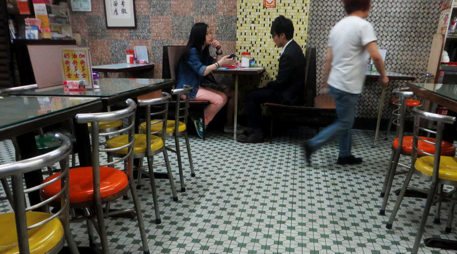 Teestube in Hongkong