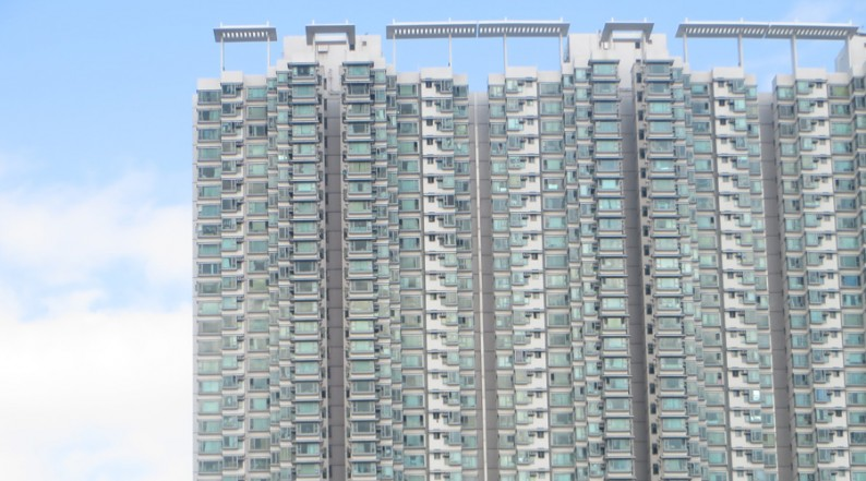 Hochhaus in Hongkong